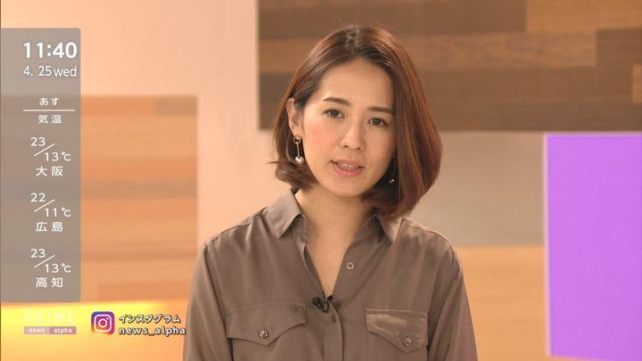 2018年04月25日椿原慶子の画像03枚目