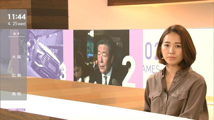 2018年04月25日椿原慶子の画像04枚目