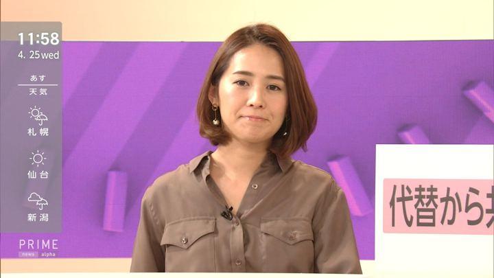 2018年04月25日椿原慶子の画像05枚目