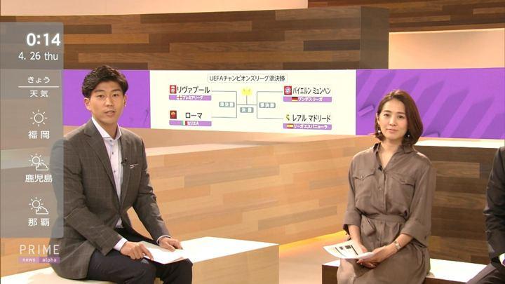 2018年04月25日椿原慶子の画像09枚目