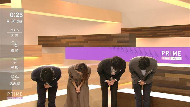 2018年04月25日椿原慶子の画像12枚目