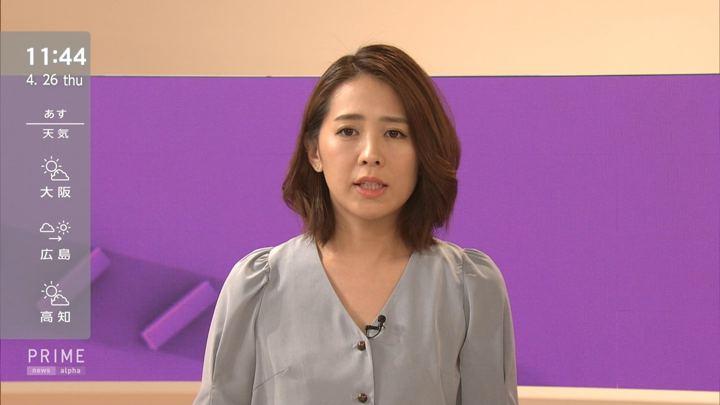 2018年04月26日椿原慶子の画像05枚目