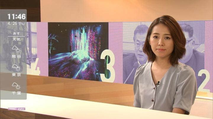 2018年04月26日椿原慶子の画像07枚目