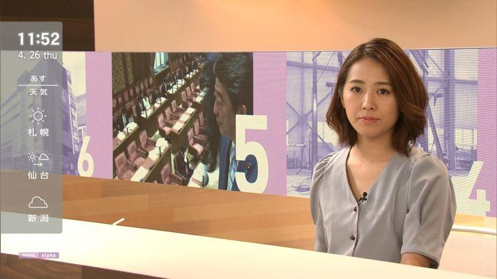 2018年04月26日椿原慶子の画像09枚目