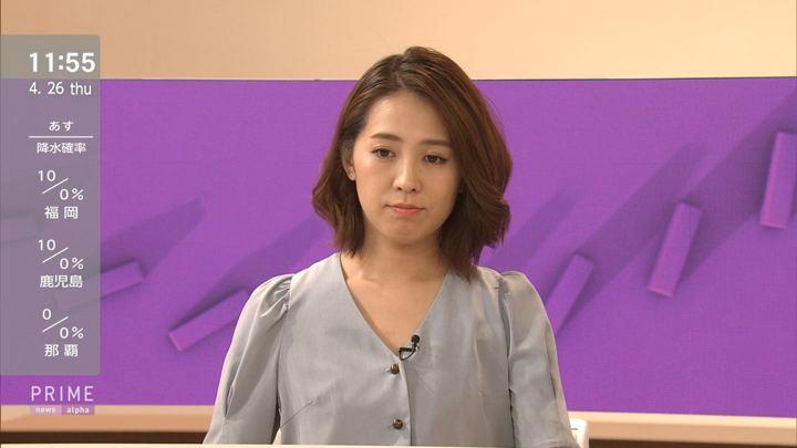2018年04月26日椿原慶子の画像10枚目