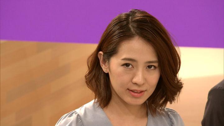 2018年04月26日椿原慶子の画像16枚目