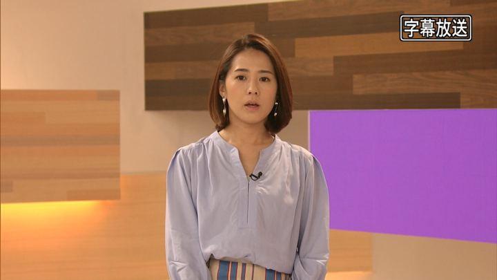 2018年04月30日椿原慶子の画像02枚目