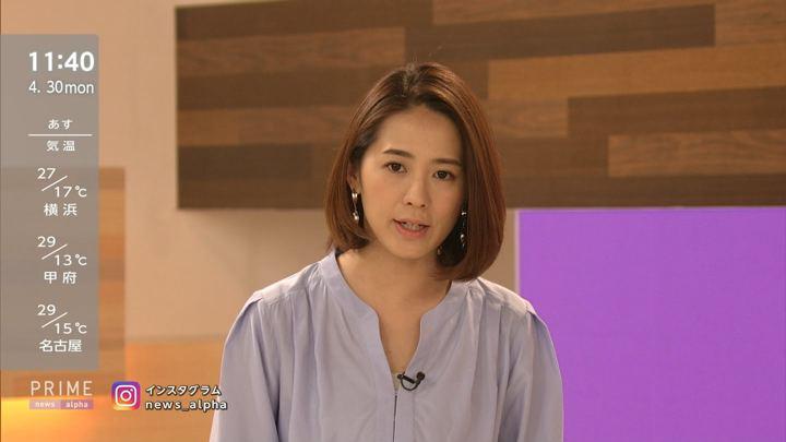 2018年04月30日椿原慶子の画像03枚目