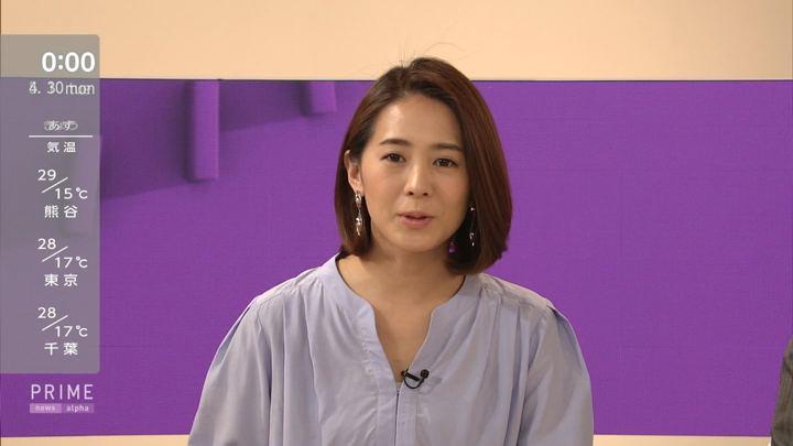 2018年04月30日椿原慶子の画像06枚目