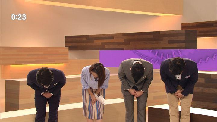 2018年04月30日椿原慶子の画像10枚目