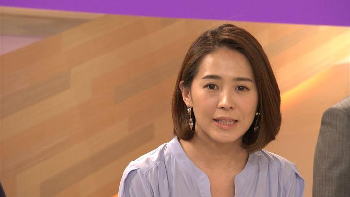 2018年04月30日椿原慶子の画像11枚目