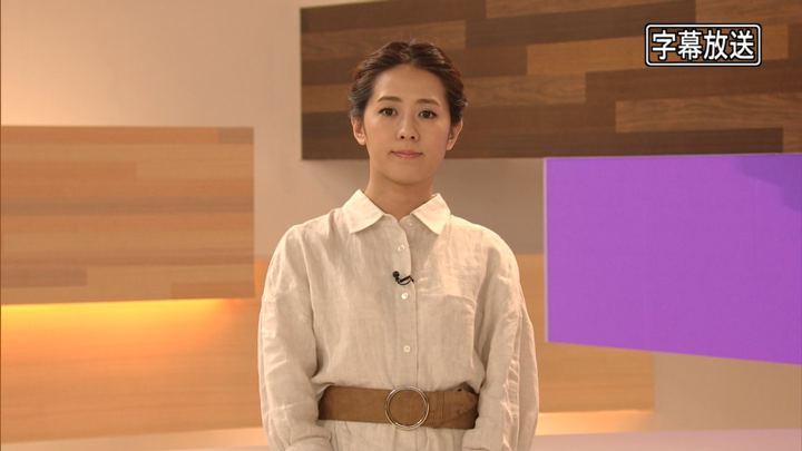 2018年05月01日椿原慶子の画像01枚目