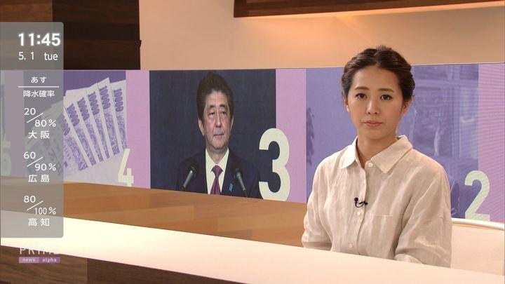 2018年05月01日椿原慶子の画像05枚目