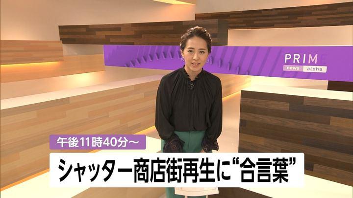 2018年05月02日椿原慶子の画像01枚目