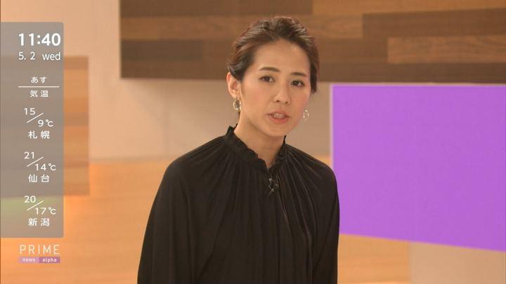 2018年05月02日椿原慶子の画像03枚目