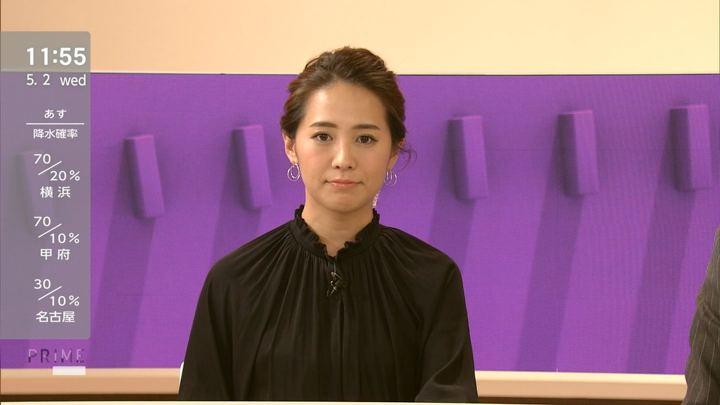 2018年05月02日椿原慶子の画像11枚目