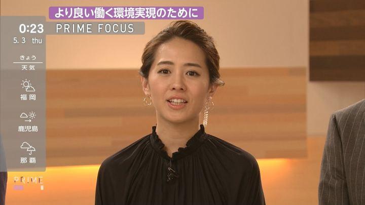 2018年05月02日椿原慶子の画像15枚目