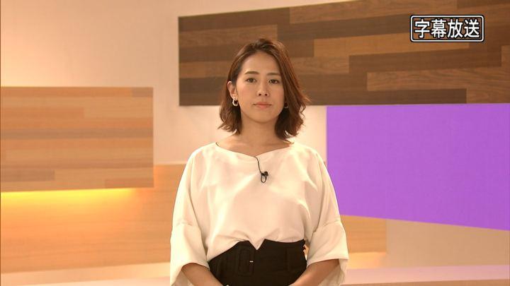 2018年05月03日椿原慶子の画像01枚目