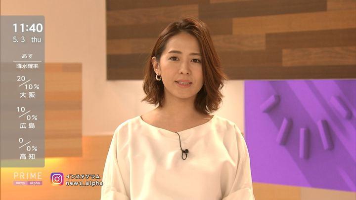 2018年05月03日椿原慶子の画像02枚目