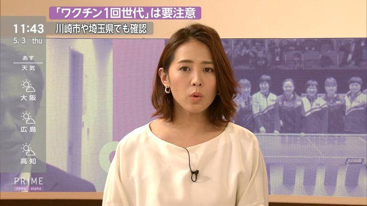 2018年05月03日椿原慶子の画像05枚目