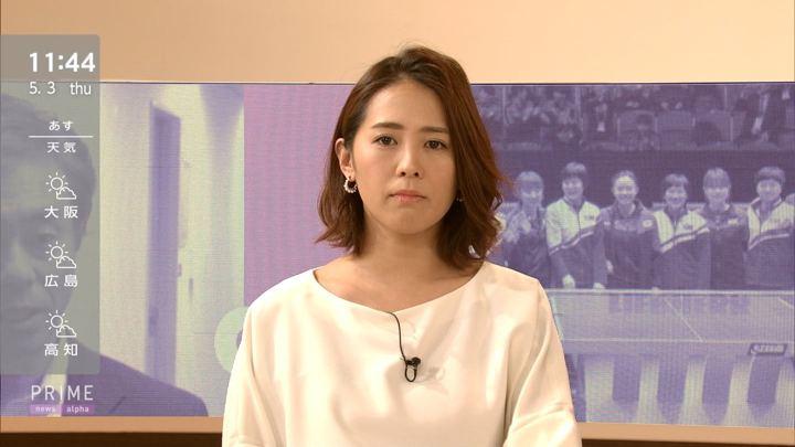 2018年05月03日椿原慶子の画像07枚目