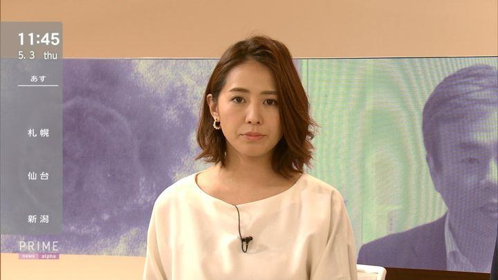 2018年05月03日椿原慶子の画像10枚目