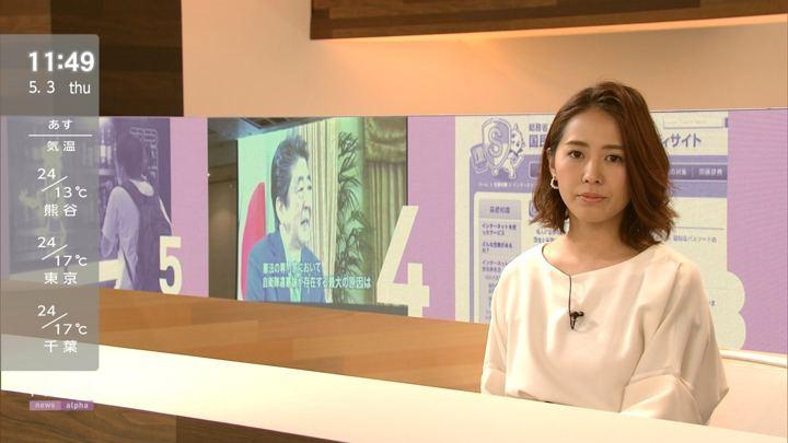 2018年05月03日椿原慶子の画像12枚目