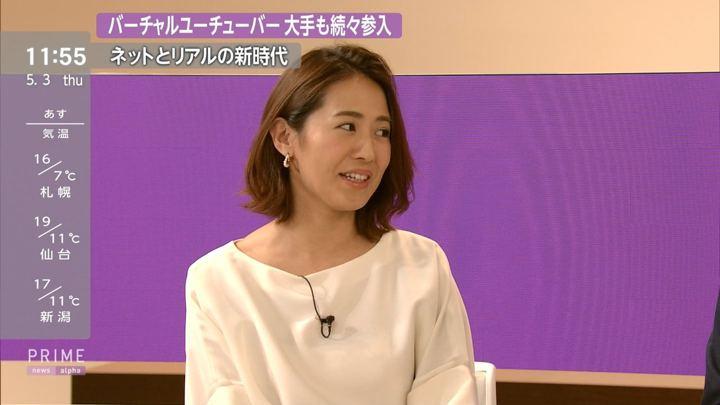 2018年05月03日椿原慶子の画像13枚目