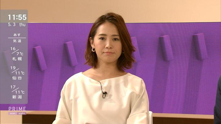 2018年05月03日椿原慶子の画像15枚目