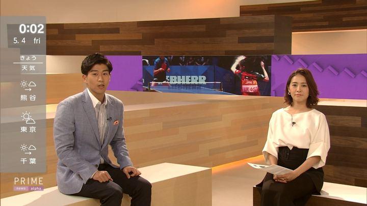 2018年05月03日椿原慶子の画像16枚目