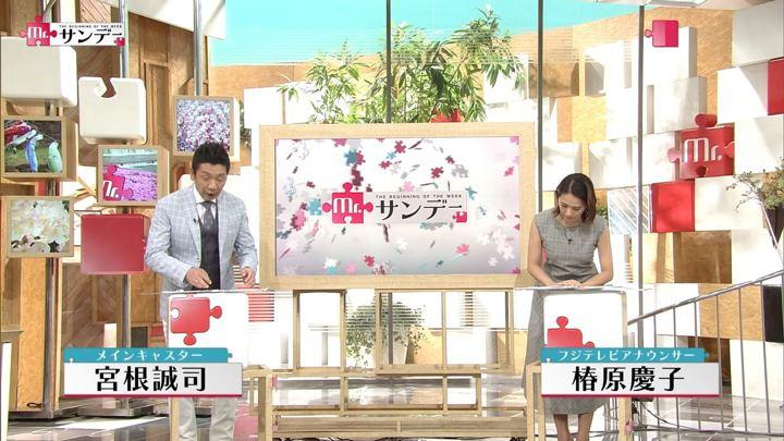 2018年05月06日椿原慶子の画像02枚目