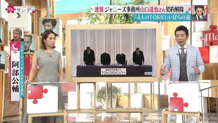 2018年05月06日椿原慶子の画像03枚目