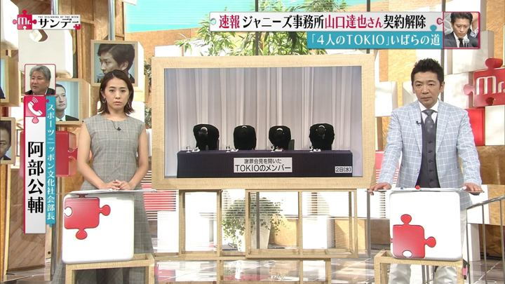 2018年05月06日椿原慶子の画像04枚目
