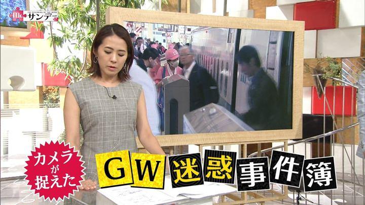 2018年05月06日椿原慶子の画像07枚目