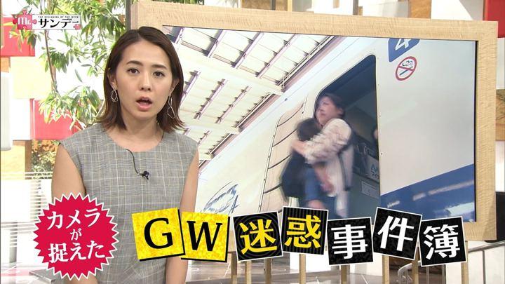 2018年05月06日椿原慶子の画像08枚目