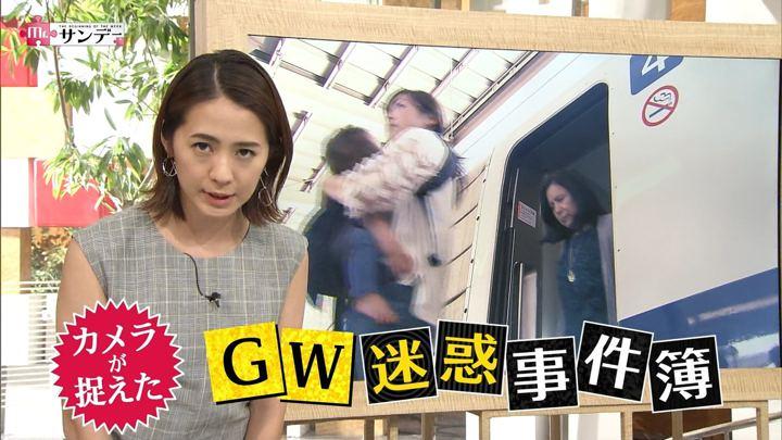 2018年05月06日椿原慶子の画像09枚目