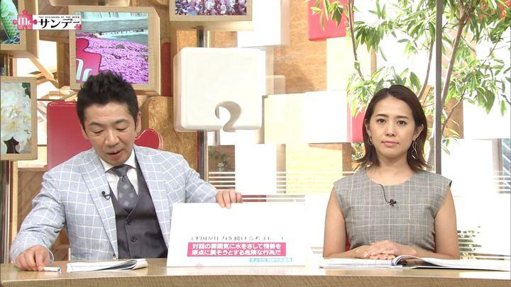 2018年05月06日椿原慶子の画像13枚目