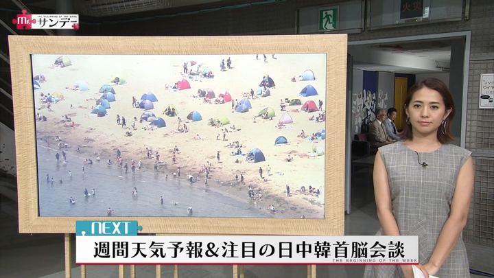 2018年05月06日椿原慶子の画像14枚目