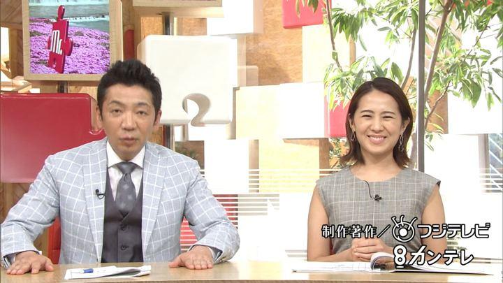 2018年05月06日椿原慶子の画像16枚目