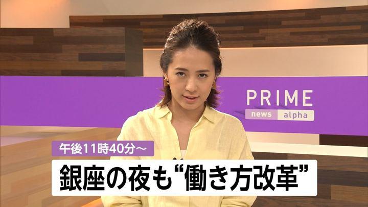 2018年05月07日椿原慶子の画像01枚目