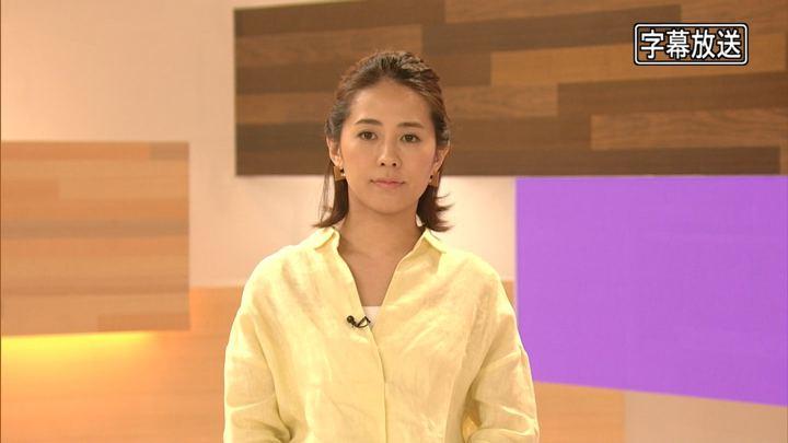 2018年05月07日椿原慶子の画像03枚目