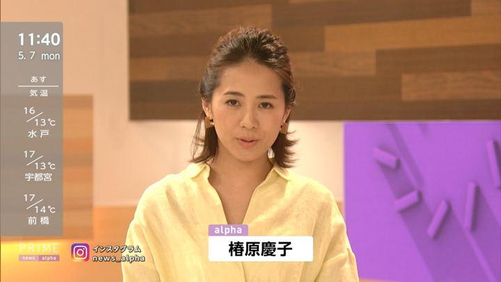 2018年05月07日椿原慶子の画像04枚目