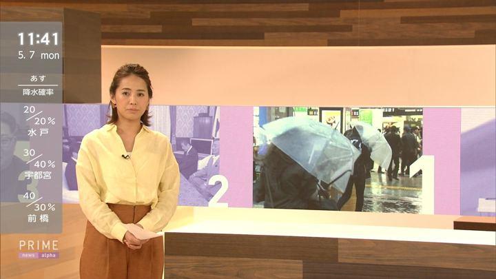 2018年05月07日椿原慶子の画像07枚目