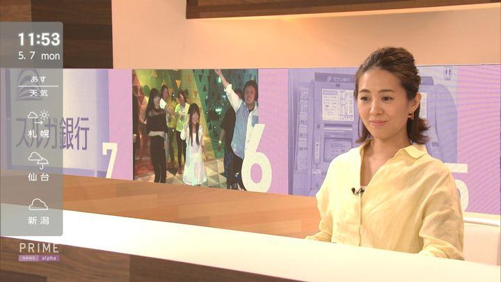 2018年05月07日椿原慶子の画像09枚目