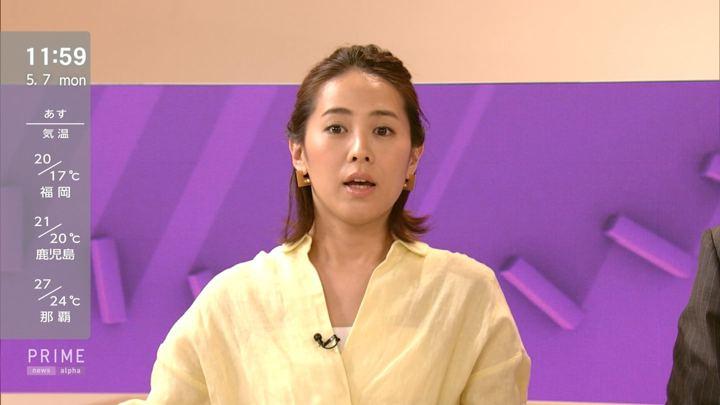 2018年05月07日椿原慶子の画像10枚目