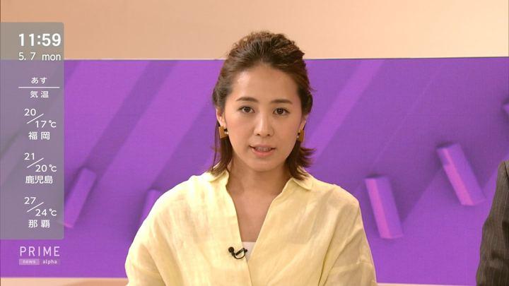 2018年05月07日椿原慶子の画像11枚目
