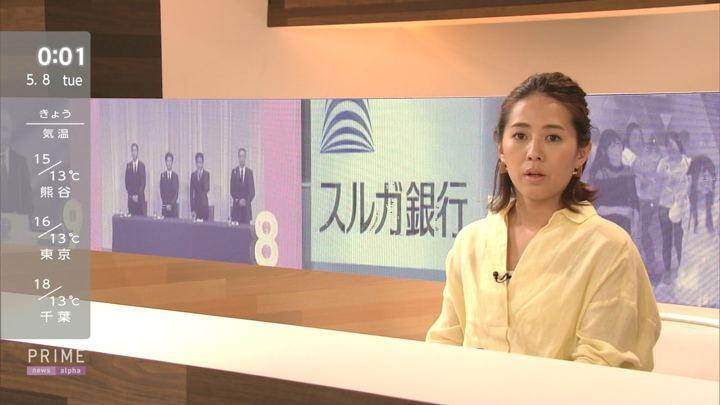 2018年05月07日椿原慶子の画像12枚目