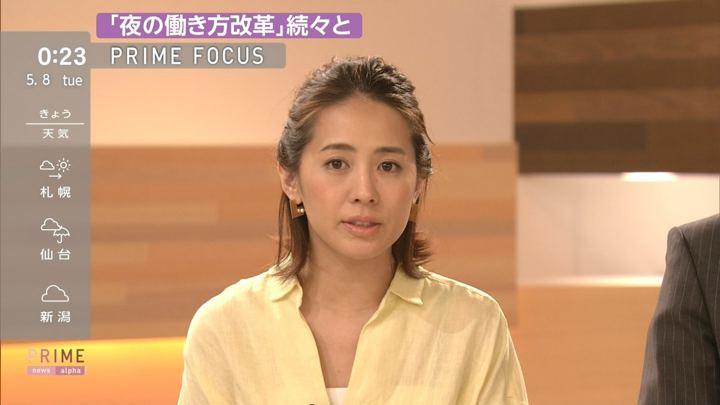 2018年05月07日椿原慶子の画像16枚目