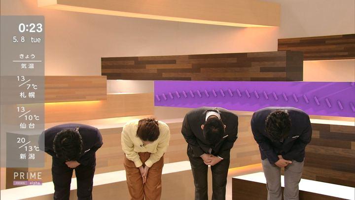 2018年05月07日椿原慶子の画像18枚目