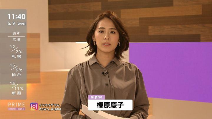 2018年05月09日椿原慶子の画像03枚目